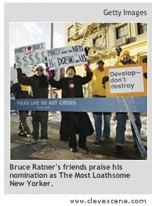 Bruce Ratner Most Loathsome