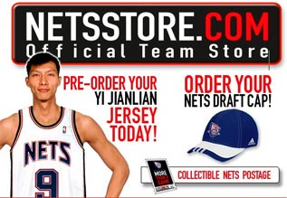 Netsstore.com.jpg