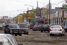 Willets Point Eminent Domain